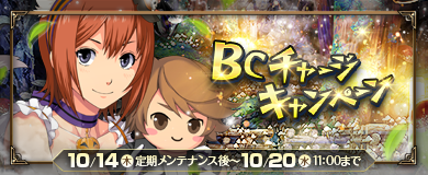 20211014_BCCP